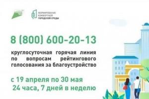 Единый бесплатный номер будет доступен для каждого гражданина из любого уголка России.