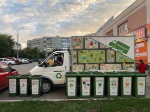 Популярная акция по раздельному сбору мусора стартовала в областной столице.