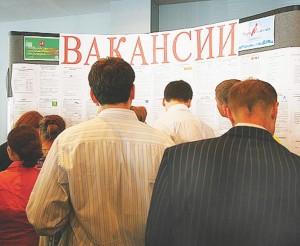 Вопрос занятости людей, оставшихся без работы, в том числе в период пандемии, находится на личном контроле уДмитрия Азарова.
