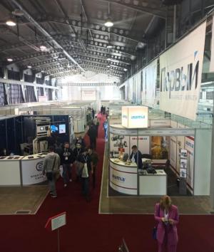 Мероприятие проходит ежегодно на площадке выставочного центра «Экспо-Волга» и включает трехдневную деловую программу.