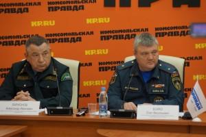 В период с 15 по 21 апреляв большинстве районов Самарской области ожидается высокая пожароопасность лесов - 4 класс.