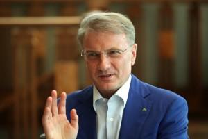 Глава Сбербанка отметил, что российская экономика уже научилась быстро адаптироваться к таким условиям.