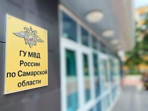 Тольяттинка хотела купить мебель и лишилась 10 тысяч рублей