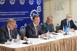 Губернатор отдельно поблагодарил руководителей машиностроительных предприятий за то, что им удалось сохранить устойчивость производства в условиях пандемии.