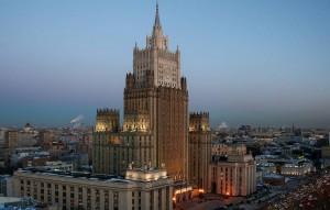МИД РФ опубликовал список ответных мер на санкции США.