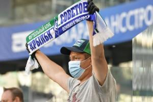 Профинансирует выезд болельщиков в Грозный партнер клуба - банк «Солидарность».