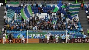 Концепцию и наполнение музейной экспозиции Дмитрий Азаровобсудил с фанатами футбольного клуба «Крылья Советов».
