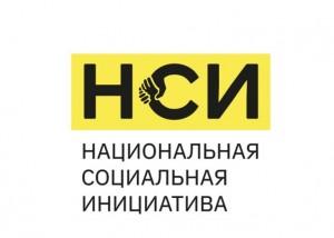 Курировать внедрение НСИ в регионе поручено заместителю председателя ПравительстваАлександру Фетисову: именно он возглавит проектный офис.