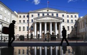 Генеральная прокуратура Российской Федерации считает необходимым предостеречь физических и юридических лиц о недопустимости нарушения закона.