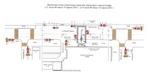 В Самаре будет ограничено движение транспорта по ул. Максима Горького