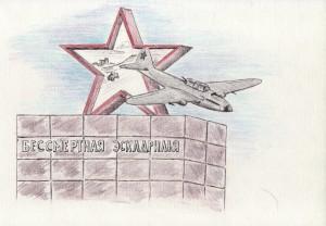 Идеи жителей Самарской области вошли в ТОП-100 проектов Всероссийского конкурса Культурный след»
