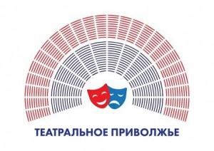 Игорь Комаров вручит награды лучшим театральным коллективам, победителям в индивидуальных номинациях, а также призёрам конкурса афиш и плакатов Фестиваля.