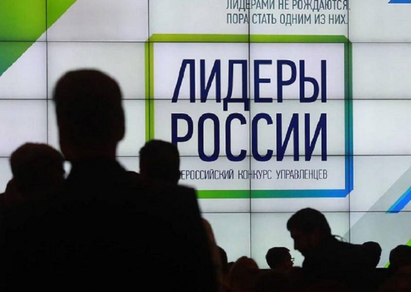 Самарская область вошла в ТОП-10:1505 заявок поступило от региона на четвертый конкурс управленцев «Лидеры России»