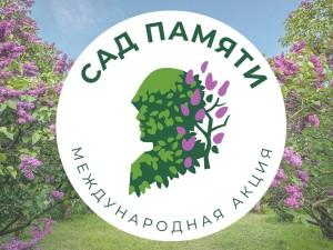 На всей территории Самарской области весной 2021 года запланировано 48 мероприятий.