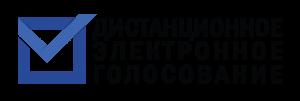 В мае 2021 года пройдет общероссийская тренировка системы дистанционного электронного голосования