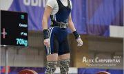Самарская спортсменка Юлия Зиновьевазавоевала золото на чемпионате ПФО