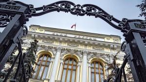 Банк России начал публиковать прогноз траектории изменения ключевой ставки, включив его в число других макроэкономических показателей.