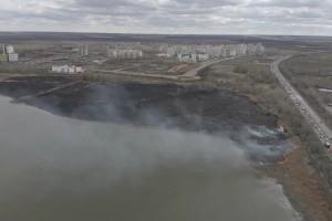 Под Самарой на берегах озера Яицкого тушили крупный пожар