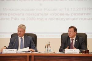 Дмитрий Азаровпровел совещание с главами муниципальных образований по вопросам социально-экономического развития региона.