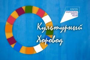 В этот день акцию активно поддержат многие жители Самарской области.