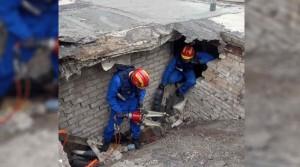Потребовалась помощь спасателей Поисково-спасательного отряда Самарской области.