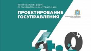 КонстантинПресняков уверен: человекоцентричность - работа на опережение ожиданий людей.