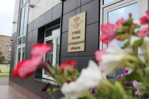 Как будут работать подразделения МВД по Самарской области в праздники