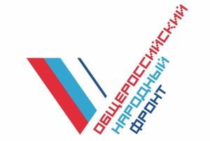 В преддверии 10-летнего юбилея ОНФ прошло заседание Центрального штаба в Москве