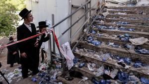 """Премьер-министр страны Биньямин Нетаньяху назвал произошедшее """"одним из самых тяжелых бедствий""""."""