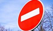 По улице Печерской в Самаре будет ограничено движение транспорта