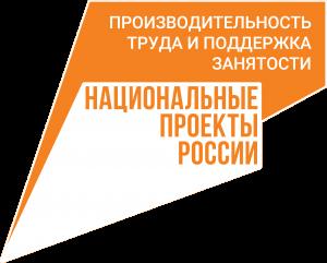Участниками национального проекта «Производительность труда» теперь смогут стать предприятия торговли.