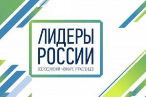 Подать заявку на участие в конкурсе можно до 17 мая.