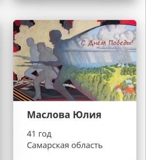 Поддержать рисунки жителей Самарской области предложил Музей Победы