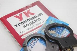 Жительница Октябрьска похитила у пенсионера более 400 тыс. рублей