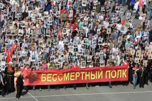 По многочисленным обращениям, поступившим в Общероссийское общественное гражданско-патриотическое движение «Бессмертный полк России».