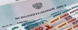 Президент РФ Владимир Путин в послании Федеральному собранию предложил упростить и автоматизировать взимание алиментов через банк.