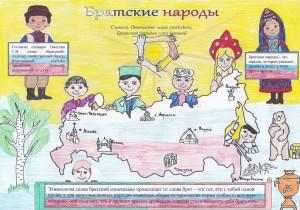 Открыт прием заявок на пятый Всероссийский конкурс «Гимн России понятными словами»