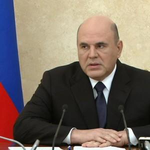 Михаил Мишустин выступит в Госдуме с отчетом о работе кабинета за 2020 год