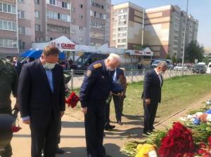 12 мая в Татарстане объявлено днем траура.