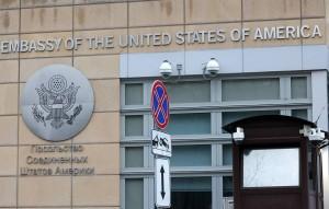 10 американских дипломатовобъявлены в России персонами нон грата.
