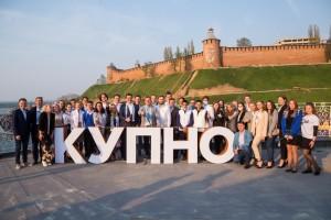 В нем приняли участие около 50 участников из регионов ПФО.