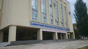 Центр предназначен для проведения аккредитации специалистов со средним медицинским и фармацевтическим образованием в Самарской области.