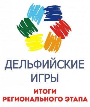 Школьники Самарской области устроят забег за чистоту Волги