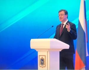 18 маяв конференц-зале Правительства Самарской области.