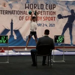 В нем принимали участие 256 спортсменов из 12 стран.