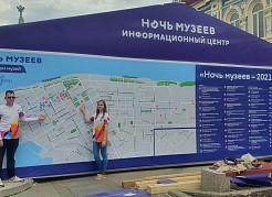 Сегодня, 15 мая, в Самаре пройдет Всероссийская акция «Ночь музеев-2021»
