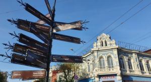 """Приходите на пересечение улиц Ленинградская и Куйбышева. Сегодня в рамках акции """"Ночь музеев-2021"""" здесь установлен познавательный знак."""