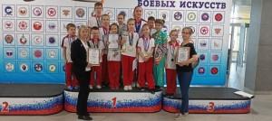 Самарские ушуисты заняли I место в общекомандном зачете на III Евразийских играх боевых искусств