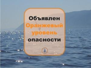 МЧССО рекомендует жителям и гостям Самары и Самарской области соблюдать ряд несложных правил.