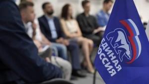 В предварительном голосовании Единой России много новых лиц – в партии подвели итоги выдвижения кандидатов